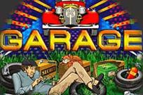 Игровой автомат на деньги Garage
